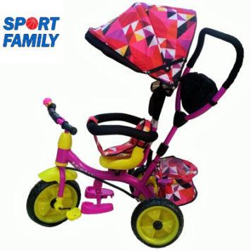 Tricicleta Copii cu Gentuta