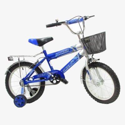 Biciclete copii online