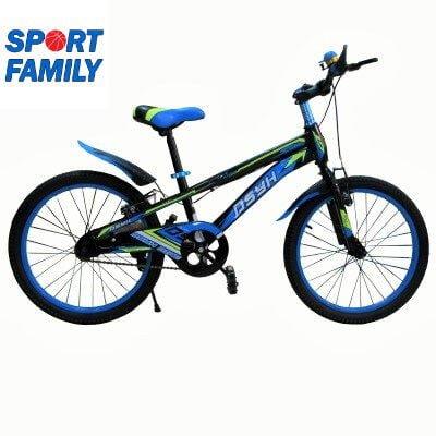 Biciclete online