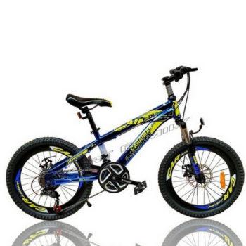 Biciclete Caraiman